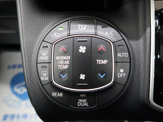 X 登録済未使用車 セーフティセンス 両側電動スライドドア(5枚目)