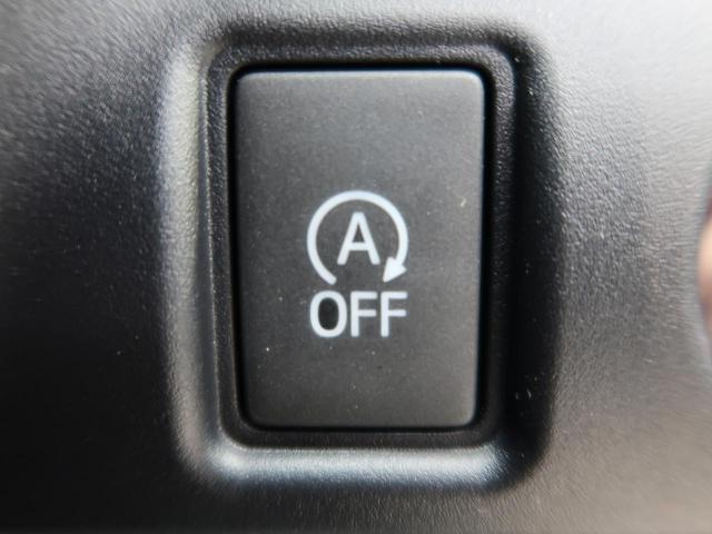 X 登録済未使用車 セーフティセンス 両側電動スライドドア(9枚目)