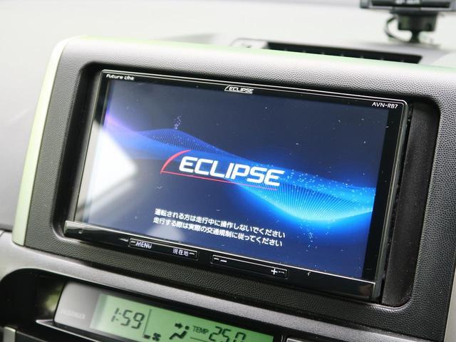 1.8X 社外ナビ ETC バックカメラ ドライブレコーダー(3枚目)