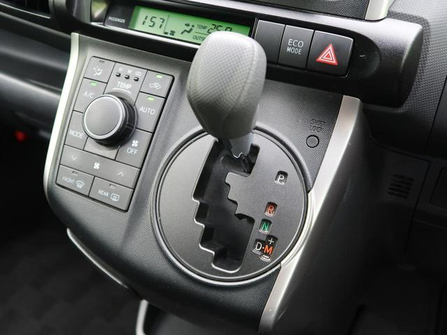 1.8X 社外ナビ ETC バックカメラ ドライブレコーダー(30枚目)