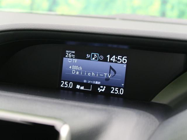ZS 後期型7人乗り 純正9型SDナビ セーフティセンス 両側電動スライドドア クルーズコントロール 1オーナー 禁煙車(41枚目)