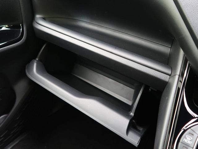 ZS 後期型7人乗り 純正9型SDナビ セーフティセンス 両側電動スライドドア クルーズコントロール 1オーナー 禁煙車(49枚目)
