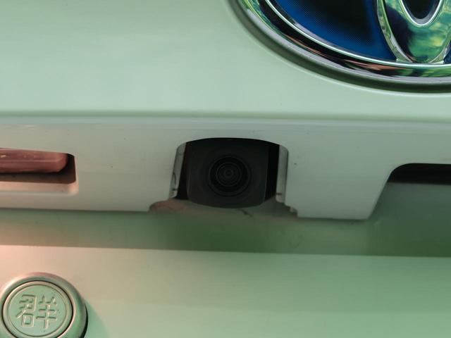 G 純正9型ナビ トヨタセーフティーセンス シーケンシャルウィンカー バックカメラ ビルトインETC コーナーセンサー LEDヘッド&フォグ シートヒーター(28枚目)