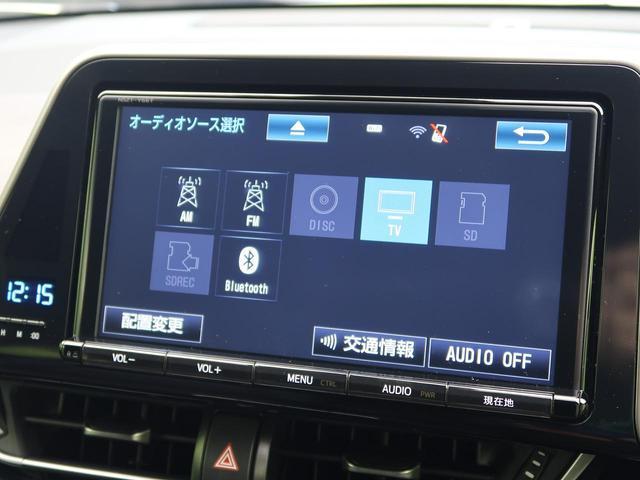 G 純正9型ナビ トヨタセーフティーセンス シーケンシャルウィンカー バックカメラ ビルトインETC コーナーセンサー LEDヘッド&フォグ シートヒーター(31枚目)