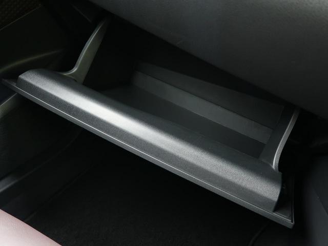 G 純正9型ナビ トヨタセーフティーセンス シーケンシャルウィンカー バックカメラ ビルトインETC コーナーセンサー LEDヘッド&フォグ シートヒーター(38枚目)