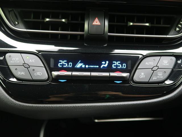 G 純正9型ナビ トヨタセーフティーセンス シーケンシャルウィンカー バックカメラ ビルトインETC コーナーセンサー LEDヘッド&フォグ シートヒーター(39枚目)