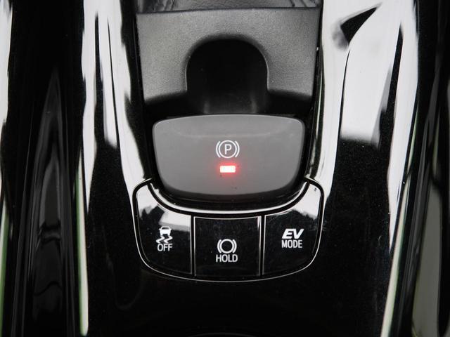 G 純正9型ナビ トヨタセーフティーセンス シーケンシャルウィンカー バックカメラ ビルトインETC コーナーセンサー LEDヘッド&フォグ シートヒーター(44枚目)