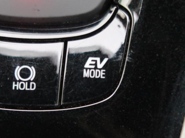 G 純正9型ナビ トヨタセーフティーセンス シーケンシャルウィンカー バックカメラ ビルトインETC コーナーセンサー LEDヘッド&フォグ シートヒーター(47枚目)