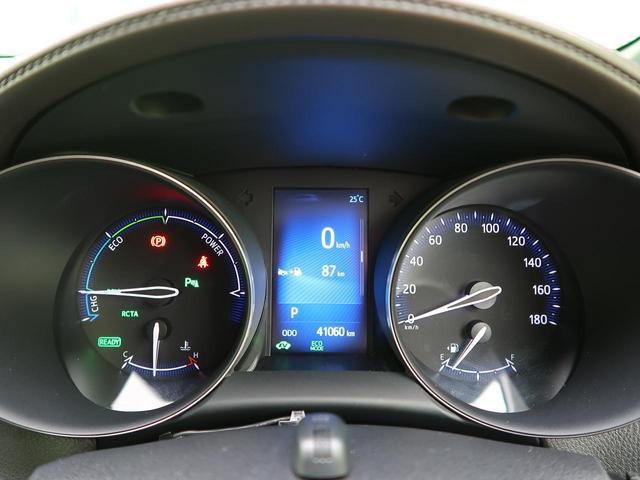 G 純正9型ナビ トヨタセーフティーセンス シーケンシャルウィンカー バックカメラ ビルトインETC コーナーセンサー LEDヘッド&フォグ シートヒーター(50枚目)