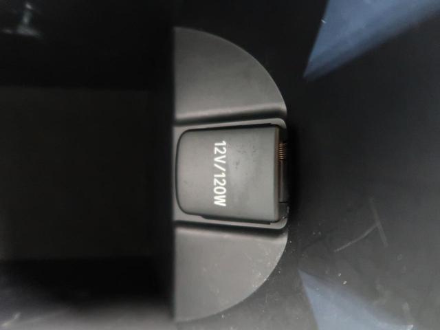 G 純正9型ナビ トヨタセーフティーセンス シーケンシャルウィンカー バックカメラ ビルトインETC コーナーセンサー LEDヘッド&フォグ シートヒーター(53枚目)