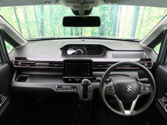 ハイブリッドT ターボ メーカーオプションナビ アラウンドビューモニター クルーズコントロール 衝突軽減装置 シートヒーター ETC スマートキー プッシュスタート ベンチシート LEDヘッド フォグ 禁煙車(2枚目)
