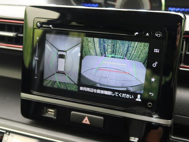 ハイブリッドT ターボ メーカーオプションナビ アラウンドビューモニター クルーズコントロール 衝突軽減装置 シートヒーター ETC スマートキー プッシュスタート ベンチシート LEDヘッド フォグ 禁煙車(4枚目)