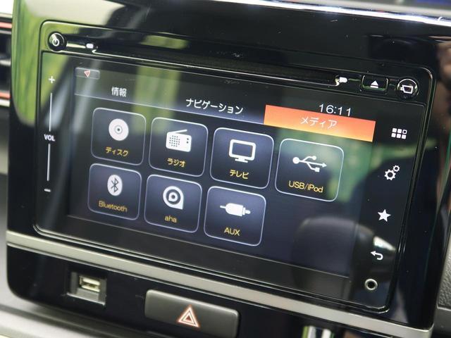 ハイブリッドT ターボ メーカーオプションナビ アラウンドビューモニター クルーズコントロール 衝突軽減装置 シートヒーター ETC スマートキー プッシュスタート ベンチシート LEDヘッド フォグ 禁煙車(30枚目)