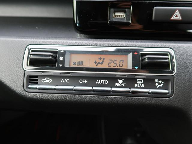 ハイブリッドT ターボ メーカーオプションナビ アラウンドビューモニター クルーズコントロール 衝突軽減装置 シートヒーター ETC スマートキー プッシュスタート ベンチシート LEDヘッド フォグ 禁煙車(37枚目)