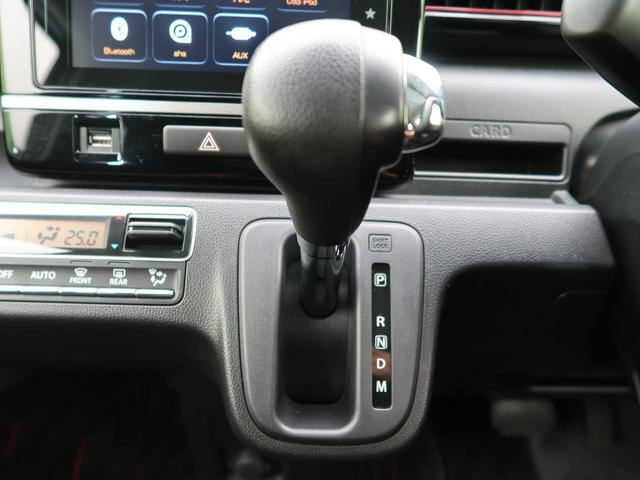 ハイブリッドT ターボ メーカーオプションナビ アラウンドビューモニター クルーズコントロール 衝突軽減装置 シートヒーター ETC スマートキー プッシュスタート ベンチシート LEDヘッド フォグ 禁煙車(38枚目)