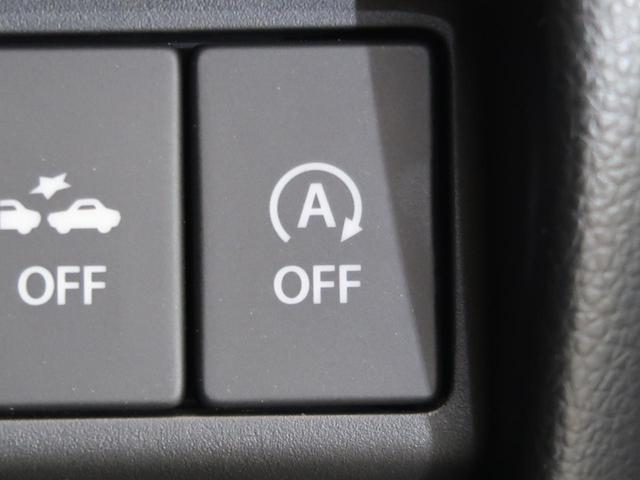 ハイブリッドT ターボ メーカーオプションナビ アラウンドビューモニター クルーズコントロール 衝突軽減装置 シートヒーター ETC スマートキー プッシュスタート ベンチシート LEDヘッド フォグ 禁煙車(45枚目)