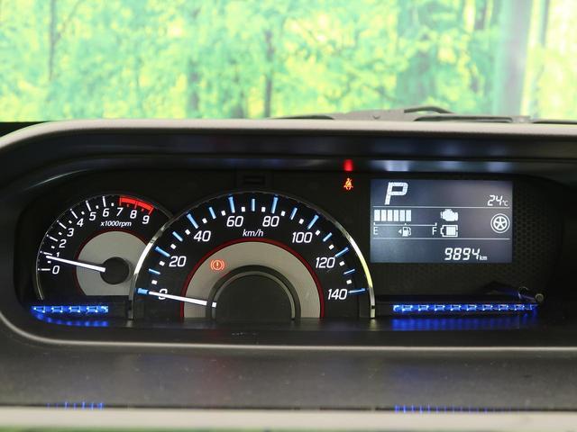 ハイブリッドT ターボ メーカーオプションナビ アラウンドビューモニター クルーズコントロール 衝突軽減装置 シートヒーター ETC スマートキー プッシュスタート ベンチシート LEDヘッド フォグ 禁煙車(49枚目)