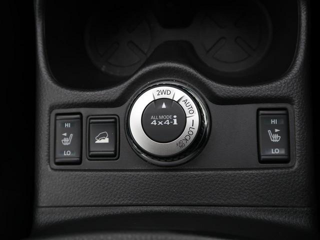 20Xtt エマージェンシーブレーキパッケージ 4WD メーカーOPナビ アラウンドビューモニター ルーフレール パワーバックドア ETC 純正18インチAW エマージェンシーブレーキ ワンオーナー 禁煙車(5枚目)