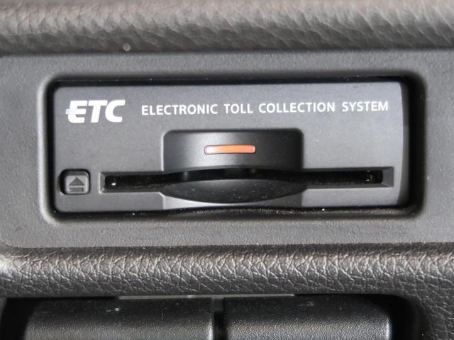 20Xtt エマージェンシーブレーキパッケージ 4WD メーカーOPナビ アラウンドビューモニター ルーフレール パワーバックドア ETC 純正18インチAW エマージェンシーブレーキ ワンオーナー 禁煙車(8枚目)