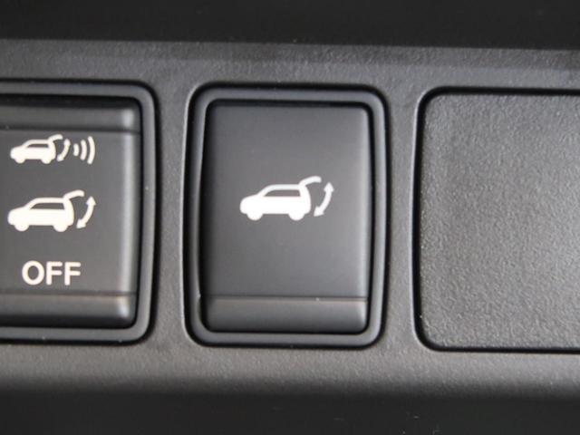20Xtt エマージェンシーブレーキパッケージ 4WD メーカーOPナビ アラウンドビューモニター ルーフレール パワーバックドア ETC 純正18インチAW エマージェンシーブレーキ ワンオーナー 禁煙車(9枚目)