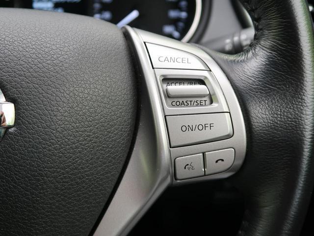 20Xtt エマージェンシーブレーキパッケージ 4WD メーカーOPナビ アラウンドビューモニター ルーフレール パワーバックドア ETC 純正18インチAW エマージェンシーブレーキ ワンオーナー 禁煙車(10枚目)