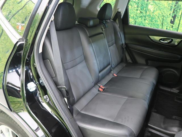 20Xtt エマージェンシーブレーキパッケージ 4WD メーカーOPナビ アラウンドビューモニター ルーフレール パワーバックドア ETC 純正18インチAW エマージェンシーブレーキ ワンオーナー 禁煙車(14枚目)