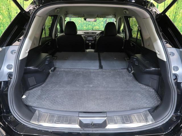 20Xtt エマージェンシーブレーキパッケージ 4WD メーカーOPナビ アラウンドビューモニター ルーフレール パワーバックドア ETC 純正18インチAW エマージェンシーブレーキ ワンオーナー 禁煙車(15枚目)