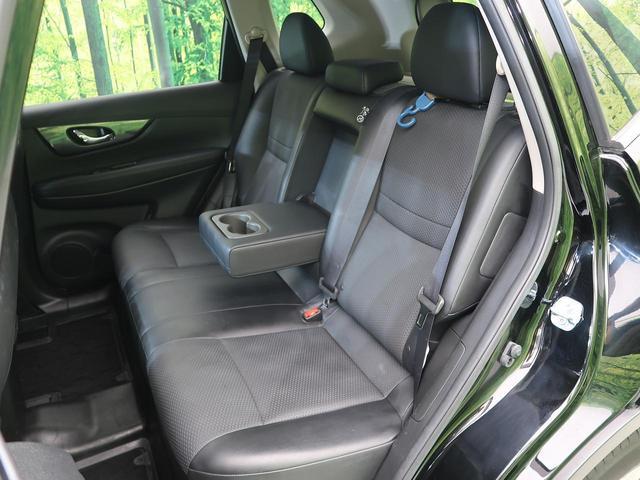 20Xtt エマージェンシーブレーキパッケージ 4WD メーカーOPナビ アラウンドビューモニター ルーフレール パワーバックドア ETC 純正18インチAW エマージェンシーブレーキ ワンオーナー 禁煙車(23枚目)