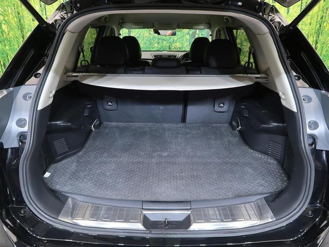20Xtt エマージェンシーブレーキパッケージ 4WD メーカーOPナビ アラウンドビューモニター ルーフレール パワーバックドア ETC 純正18インチAW エマージェンシーブレーキ ワンオーナー 禁煙車(24枚目)