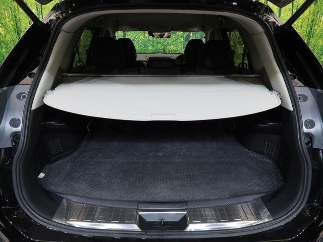 20Xtt エマージェンシーブレーキパッケージ 4WD メーカーOPナビ アラウンドビューモニター ルーフレール パワーバックドア ETC 純正18インチAW エマージェンシーブレーキ ワンオーナー 禁煙車(25枚目)