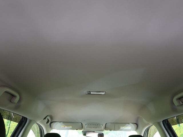 20Xtt エマージェンシーブレーキパッケージ 4WD メーカーOPナビ アラウンドビューモニター ルーフレール パワーバックドア ETC 純正18インチAW エマージェンシーブレーキ ワンオーナー 禁煙車(26枚目)