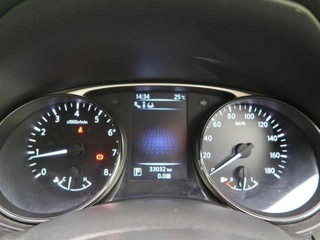 20Xtt エマージェンシーブレーキパッケージ 4WD メーカーOPナビ アラウンドビューモニター ルーフレール パワーバックドア ETC 純正18インチAW エマージェンシーブレーキ ワンオーナー 禁煙車(31枚目)
