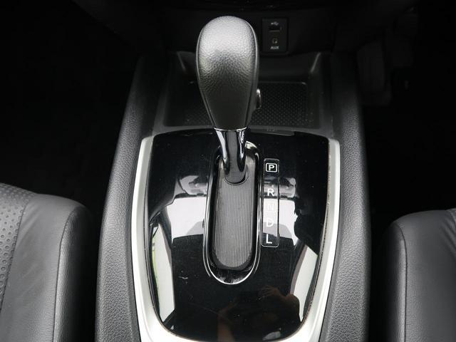 20Xtt エマージェンシーブレーキパッケージ 4WD メーカーOPナビ アラウンドビューモニター ルーフレール パワーバックドア ETC 純正18インチAW エマージェンシーブレーキ ワンオーナー 禁煙車(33枚目)