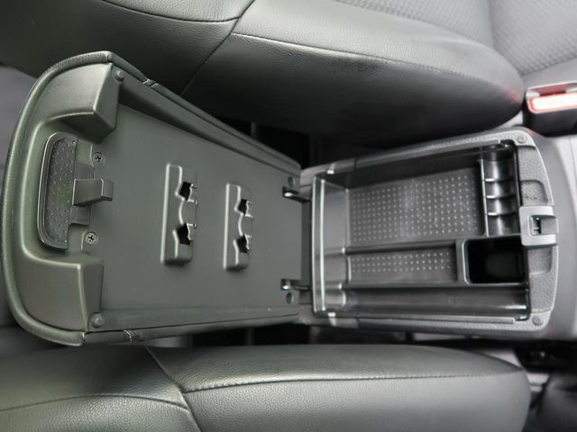 20Xtt エマージェンシーブレーキパッケージ 4WD メーカーOPナビ アラウンドビューモニター ルーフレール パワーバックドア ETC 純正18インチAW エマージェンシーブレーキ ワンオーナー 禁煙車(34枚目)