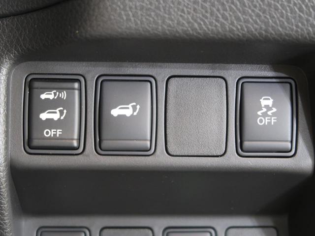 20Xtt エマージェンシーブレーキパッケージ 4WD メーカーOPナビ アラウンドビューモニター ルーフレール パワーバックドア ETC 純正18インチAW エマージェンシーブレーキ ワンオーナー 禁煙車(36枚目)