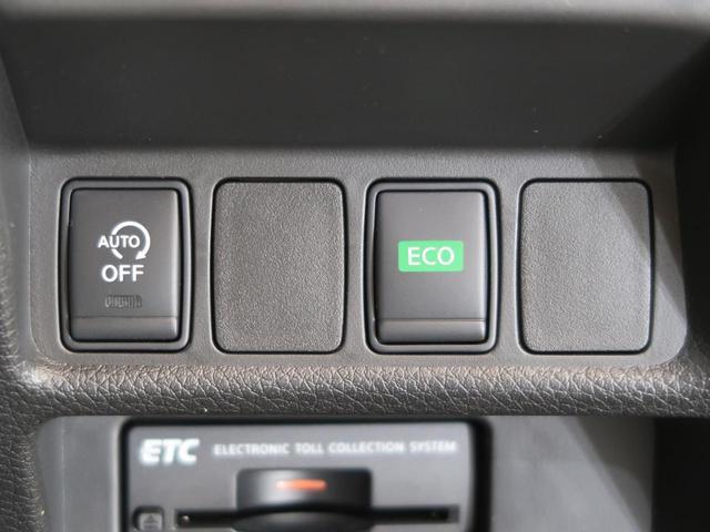 20Xtt エマージェンシーブレーキパッケージ 4WD メーカーOPナビ アラウンドビューモニター ルーフレール パワーバックドア ETC 純正18インチAW エマージェンシーブレーキ ワンオーナー 禁煙車(38枚目)