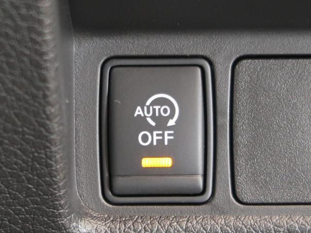 20Xtt エマージェンシーブレーキパッケージ 4WD メーカーOPナビ アラウンドビューモニター ルーフレール パワーバックドア ETC 純正18インチAW エマージェンシーブレーキ ワンオーナー 禁煙車(39枚目)