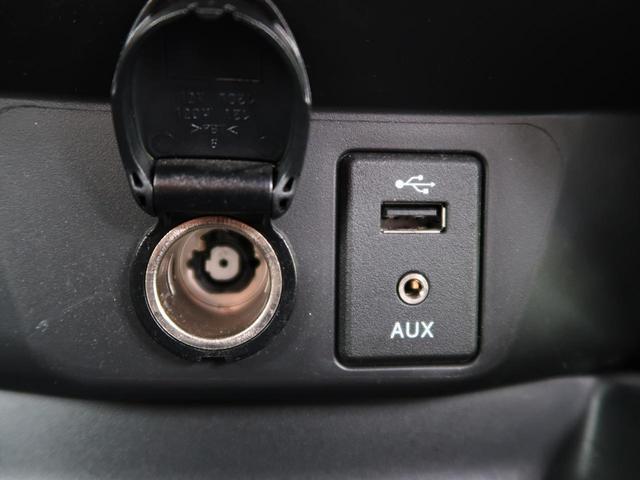 20Xtt エマージェンシーブレーキパッケージ 4WD メーカーOPナビ アラウンドビューモニター ルーフレール パワーバックドア ETC 純正18インチAW エマージェンシーブレーキ ワンオーナー 禁煙車(42枚目)