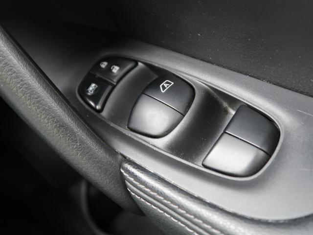 20Xtt エマージェンシーブレーキパッケージ 4WD メーカーOPナビ アラウンドビューモニター ルーフレール パワーバックドア ETC 純正18インチAW エマージェンシーブレーキ ワンオーナー 禁煙車(45枚目)