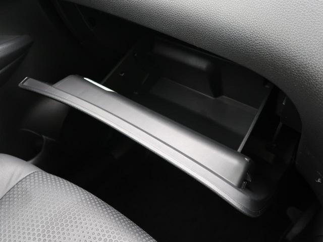 20Xtt エマージェンシーブレーキパッケージ 4WD メーカーOPナビ アラウンドビューモニター ルーフレール パワーバックドア ETC 純正18インチAW エマージェンシーブレーキ ワンオーナー 禁煙車(46枚目)