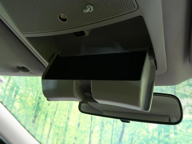 20Xtt エマージェンシーブレーキパッケージ 4WD メーカーOPナビ アラウンドビューモニター ルーフレール パワーバックドア ETC 純正18インチAW エマージェンシーブレーキ ワンオーナー 禁煙車(47枚目)