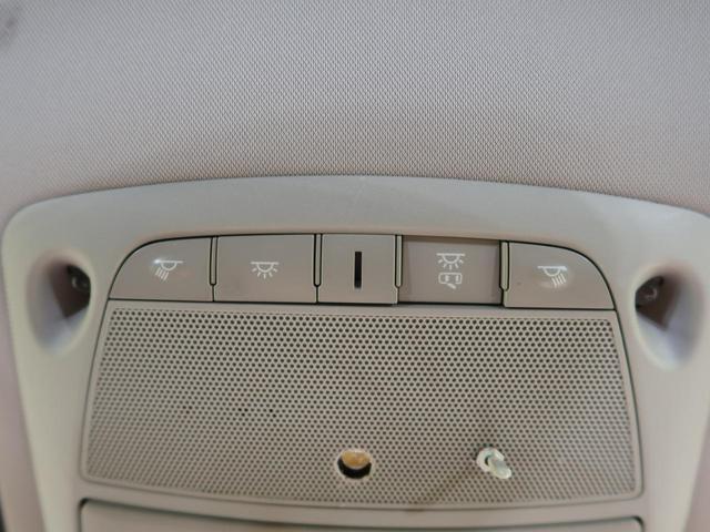 20Xtt エマージェンシーブレーキパッケージ 4WD メーカーOPナビ アラウンドビューモニター ルーフレール パワーバックドア ETC 純正18インチAW エマージェンシーブレーキ ワンオーナー 禁煙車(48枚目)