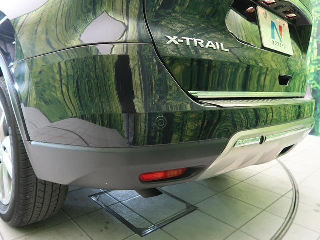 20Xtt エマージェンシーブレーキパッケージ 4WD メーカーOPナビ アラウンドビューモニター ルーフレール パワーバックドア ETC 純正18インチAW エマージェンシーブレーキ ワンオーナー 禁煙車(54枚目)