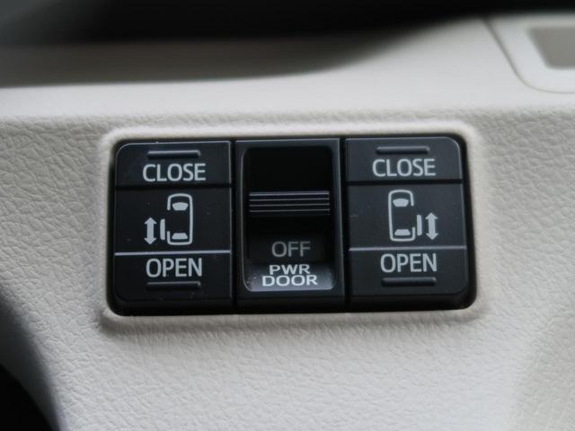 ハイブリッドG 純正SDナビ 両側パワースライドドア バックカメラ ETC OPLEDヘッドライト シートヒーター(5枚目)