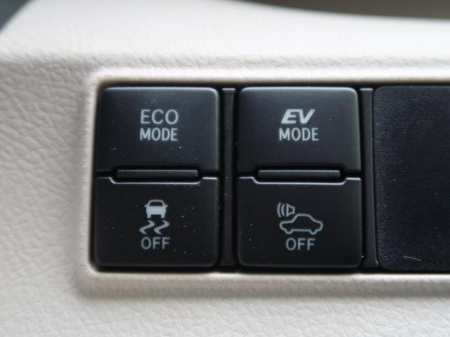 ハイブリッドG 純正SDナビ 両側パワースライドドア バックカメラ ETC OPLEDヘッドライト シートヒーター(35枚目)