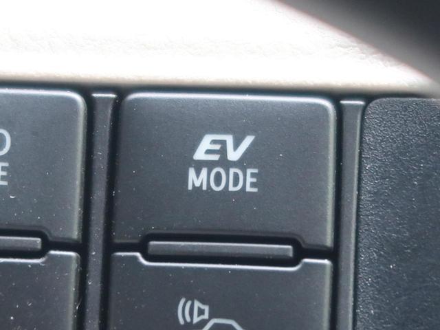 ハイブリッドG 純正SDナビ 両側パワースライドドア バックカメラ ETC OPLEDヘッドライト シートヒーター(37枚目)