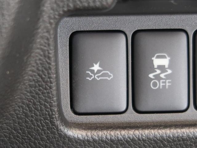 ハイウェイスター X Gパッケージ 純正SDナビ エマージェンシーブレーキ アラウンドビューモニター 両側電動スライドドア HIDヘッドライト インテリジェントキー フォグランプ(4枚目)