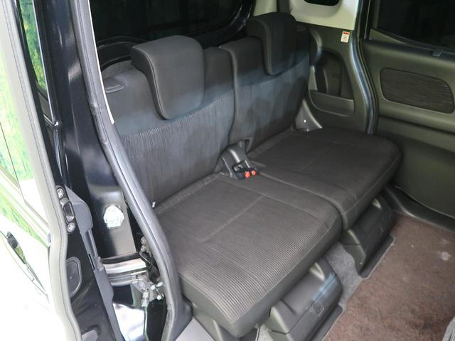 ハイウェイスター X Gパッケージ 純正SDナビ エマージェンシーブレーキ アラウンドビューモニター 両側電動スライドドア HIDヘッドライト インテリジェントキー フォグランプ(13枚目)