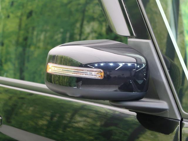 ハイウェイスター X Gパッケージ 純正SDナビ エマージェンシーブレーキ アラウンドビューモニター 両側電動スライドドア HIDヘッドライト インテリジェントキー フォグランプ(25枚目)
