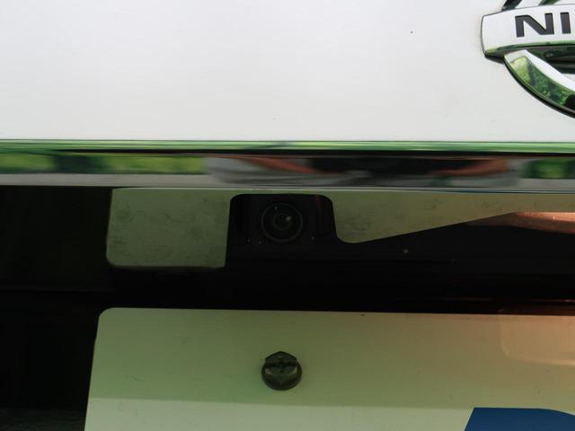 ハイウェイスター X Gパッケージ 純正SDナビ エマージェンシーブレーキ アラウンドビューモニター 両側電動スライドドア HIDヘッドライト インテリジェントキー フォグランプ(28枚目)